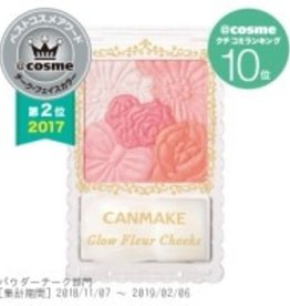 Canmake Canmake 花瓣雕刻五色腮紅啞光 (04號黃調粉紅)