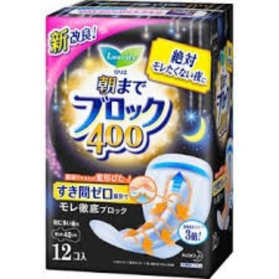 Kao 花王 花王樂而雅超吸收量多防側漏衛生巾 40cm 12枚