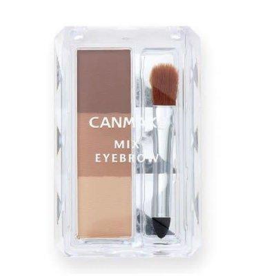 Canmake Canmake 三色自然立體眉粉 (05號巧克力啡)