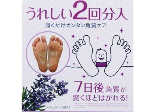 足部角质清洁