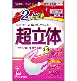 Unicharm 尤妮佳 超立体一次性口罩 高密度防PM2.5 小号
