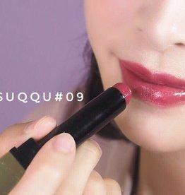Suqqu Suqqu 精油丰盈光泽小金管唇膏 09号宵果实 日版