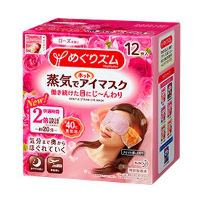 Kao 花王 花王蒸气感舒缓眼罩(玫瑰味) 12枚入 新版