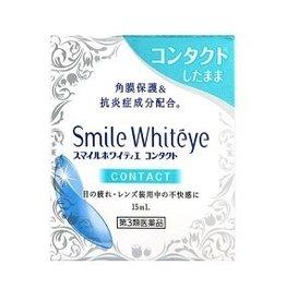 Smile Whiteye 獅王去紅血絲眼藥水 隱形眼鏡用