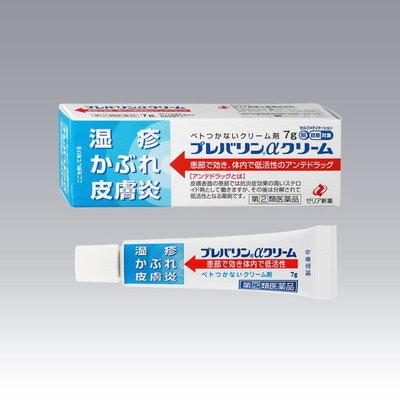 皮肤痒皮肤炎过敏湿疹药膏 乳膏款 7G
