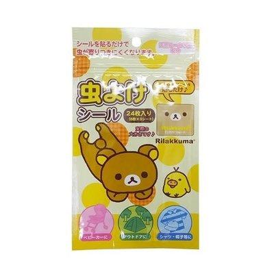Santen 轻松熊 纯天然成分驱蚊贴/防蚊贴 24枚