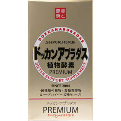 博主推荐! Dokkan PREMIUM 植物酵素 香槟金升级加强版180粒