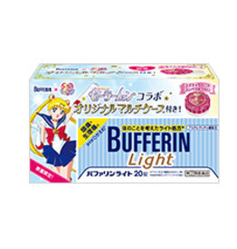 Bufferin止痛药20粒温和版美少女战士限定