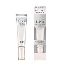 Elixir 美白清爽防晒隔离SPF50 PA++++ 粉管