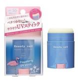 BeautyVeil 微粉UV防晒棒