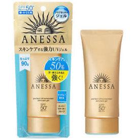 Shiseido Shiseido Anessa安耐晒金鑽高效防晒凝胶 脸部专用 90G