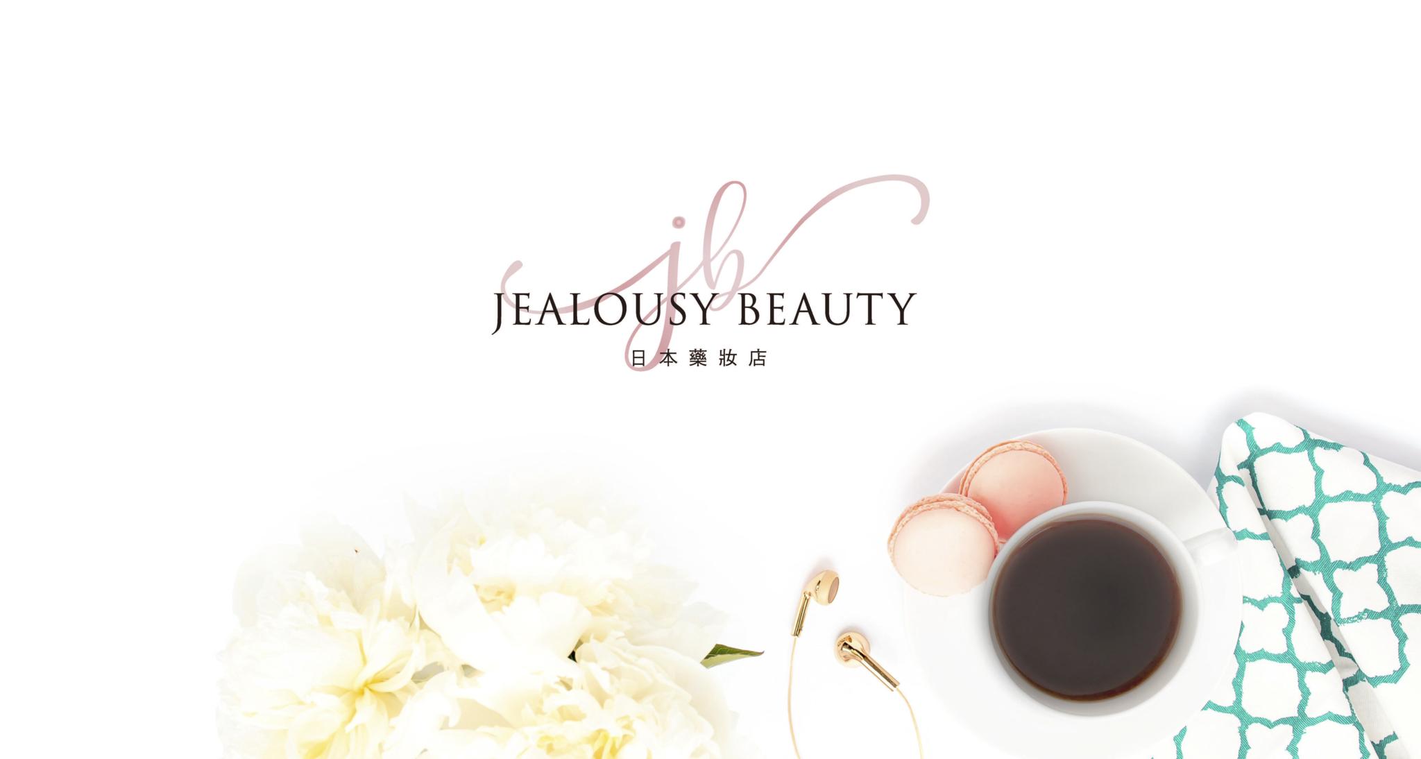 Jealousy-summer theme 2019