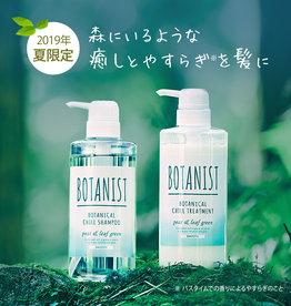 Botanist Botanist 植物学家清爽柔顺型护髮素 夏季清凉限定 2019年最新版 490ML