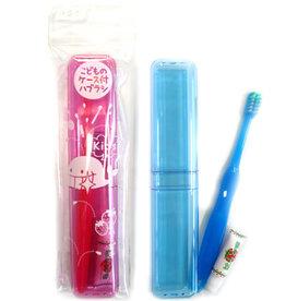 儿童牙刷牙膏旅行套装 颜色随机