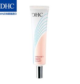 DHC DHC妆前毛孔平整霜15g 猪油膏遮盖细纹隐藏毛孔妆前乳润滑肌肤