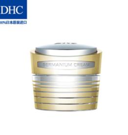 DHC DHC活肤焕颜霜 45g 添加美肌成分水溶性锗保湿补水