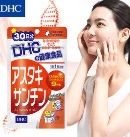 DHC DHC 虾红素丸30日量 虾青素辅助抗氧化抗衰老