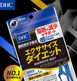 DHC DHC 运动助燃胶囊30日量 燃脂纤体瘦身辅助丸
