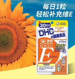 DHC DHC 天然维生素E软胶囊[葵花籽]30日量补水保湿维他命