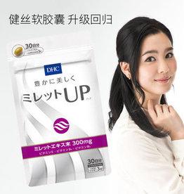DHC DHC 健丝软胶囊加强版30日量 防脱发掉发强韧头发亮泽