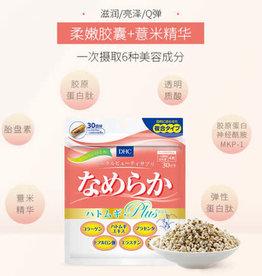 DHC DHC 柔嫩胶囊+薏米精华30日量 透明质酸美白补水保湿