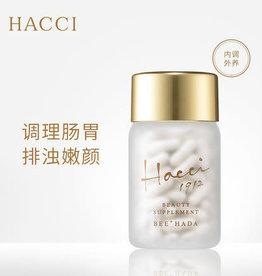 Hacci HACCI 蜂蜜酵素胶囊BEE+HADA排浊嫩颜抗氧老调理肠道90粒