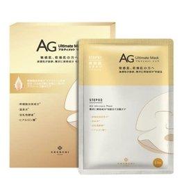 AG 干细胞抗糖面膜 金色深层修复 5枚入