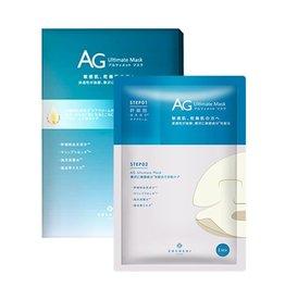 AG 干细胞抗糖面膜 蓝色急速补水 5枚入