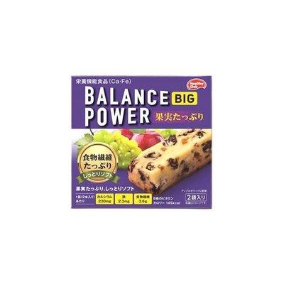 Balance Power 低热量谷物营养代餐饼乾 苹果葡萄味 盒装(2袋入)