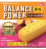 Balance Power 低热量谷物营养代餐饼乾 甜薯味  盒装(2袋入)