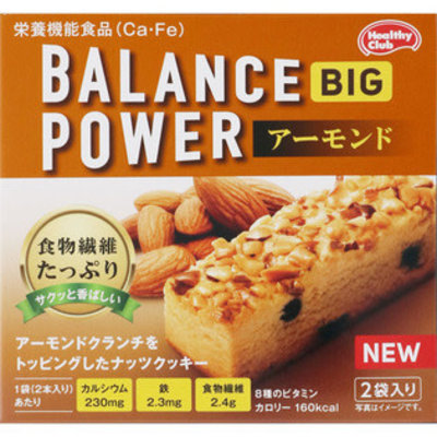Balance Power 低热量谷物营养代餐饼乾 杏仁味  盒装(2袋入)