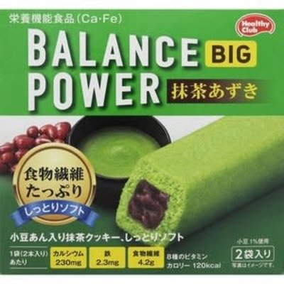 Balance Power 低热量谷物营养代餐饼乾 抹茶红豆味  盒装(2袋入)