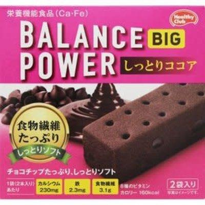 Balance Power 低热量谷物营养代餐饼乾 巧克力味 盒装(2袋入)
