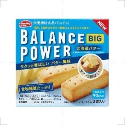 Balance Power 低热量谷物营养代餐饼乾 北海道牛油味  盒装(2袋入)