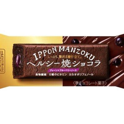 Asahi Asahi 一本满足 低卡低热量代餐夹心蛋糕 蓝莓巧克力杏仁味