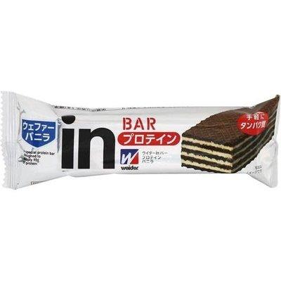 Morinaga 森永 In威化饼乾 高蛋白低卡膳食代餐 巧克力味