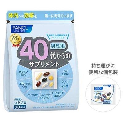 Fancl Fancl 综合维生素 40代男性 30袋入