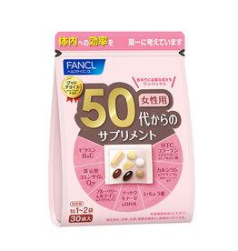 Fancl Fancl 综合维生素 50代女性 30袋入