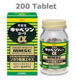 Kowa 兴和製药 养胃修复胃粘促进消化 200粒
