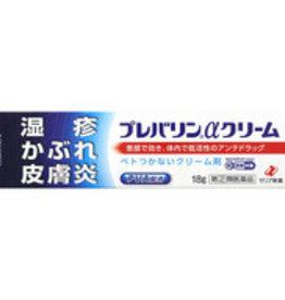 皮肤痒皮肤炎过敏湿疹药膏 乳膏款 18G