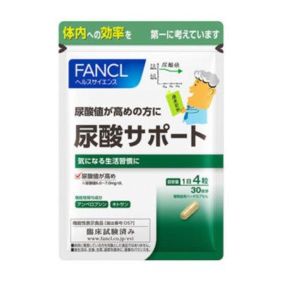 Fancl Fancl 尿酸支援 日本首款降尿酸预防痛风 120粒(约30天量)