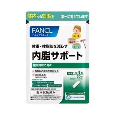 Fancl Fancl 内脂支援 益生菌减内脏脂肪分解减脂 120粒(约30天量)