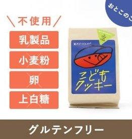 Shiro Shiro LIFE 儿童饼乾 15枚入 蓝色男孩包装