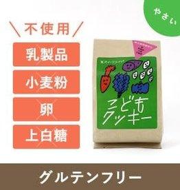 Shiro Shiro LIFE 儿童饼乾 15枚入 绿色蔬菜包装