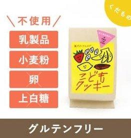 Shiro Shiro LIFE 儿童饼乾 15枚入 黄色水果包装