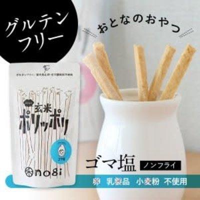 Shiro Shiro LIFE 玄米饼乾棒 芝麻盐味 60G