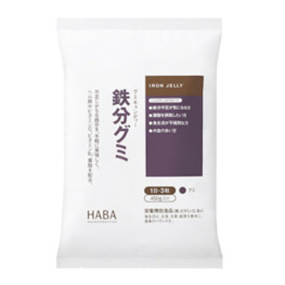 HABA HABA 元气补铁糖 450G 90粒