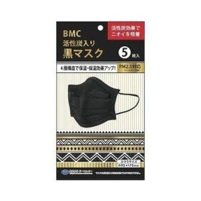 BMC 活性碳黑口罩 5枚入