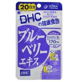DHC DHC 藍莓護眼精華素花青素20日量 保護眼睛視力緩解眼部疲勞