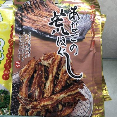 Kojima 小岛烤海鳗 32G
